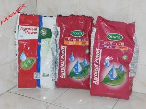 Agroleaf Power 20-20-20+TE (total) 15 kg